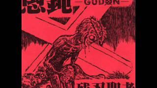 Gudon-Egger 1986 (Jap HC-Punk)