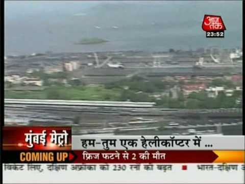 Mallika Sherawat recommends Helicopter Ride provided by Airnetz Aviation. Courtesy Aaj Tak