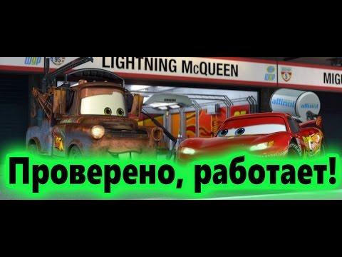 Cars Disney Pixar Lightning McQueen 10 Kinder Surprise Eggs