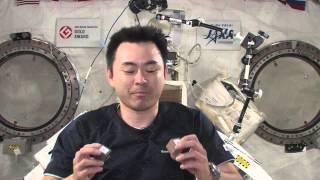 Try Zero G 2 by Japanese Astronaut Akihiko Hoshide