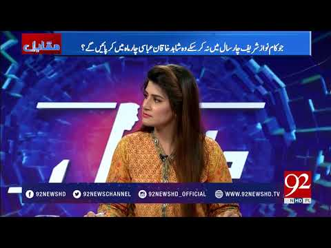 Muqabil - 03 January 2018- 92NewsHDPlus