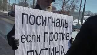 Водители против Путина.