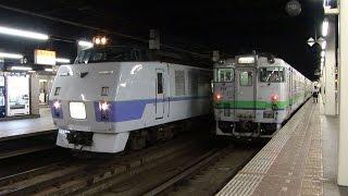 (HD)ハイビジョン撮りはじめ 札幌駅 ハイビジョン 検索動画 13