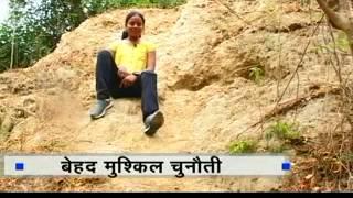 Arunima Everest Journey Vimal