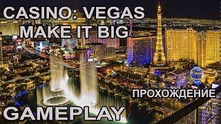 Vegas Make It Big: Let's play, прохождение Большие Траты, стратегия
