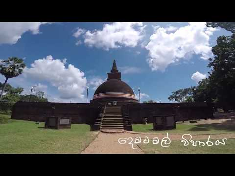 Travel To Eastern Province | Srilanka