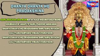 Dhanya Dhanya Ho Pradakshina Aarti Sangrah | Indian God Devotional Music