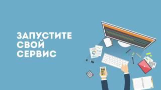 Готовый онлайн бизнес по продвижению в instagram - франшиза instapult.biz(, 2016-10-27T09:24:49.000Z)
