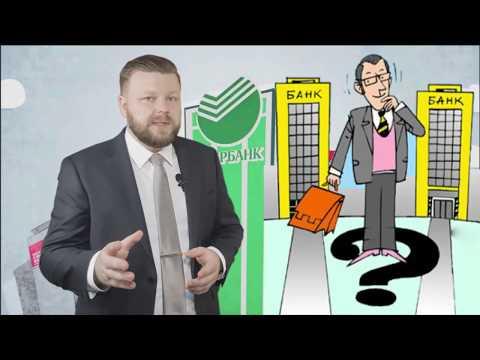 Как Влияет Процентная Ставка на ваши сбережения? Видео 6