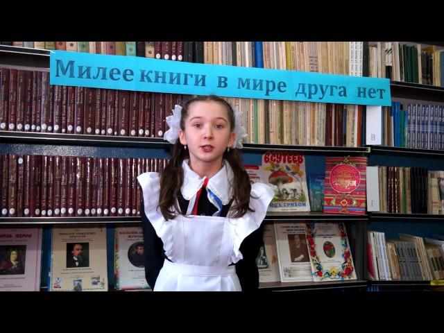 Изображение предпросмотра прочтения – КсенияБаймакова читает произведение «Бородино» М.Ю.Лермонтова