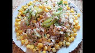 თინუსის სალათი  Салат с консервированным тунцом