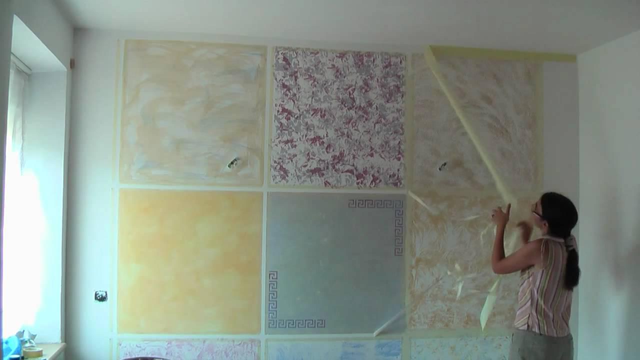 Kreative Wandgestaltung  Wischtechnik Lasurtechnik  Wand streichen  Farbe  Schablone  YouTube