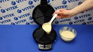 Рецепт приготовления бельгийских вафель в вафельнице VITEK VT-1597 BK(Вафельница VITEK VT-1597 BK: http://www.vitek.ru/catalog/cooking/waffle-makers/vt-1597-bk.html., 2014-04-06T22:27:40.000Z)