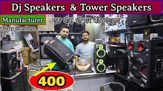Speaker at Cheapest Price | Trolly Speakers ,Bluethooth Speakers | Dj Speakers  Home Theater Market