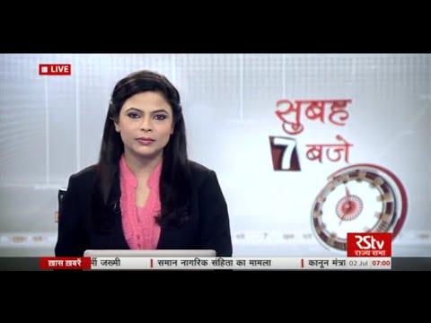 Hindi News Bulletin      July 02 2016 7 am