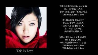 宇多田ヒカル - This Is Love
