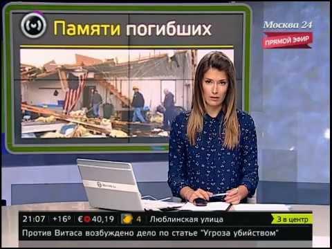 Новости самарской области аварии