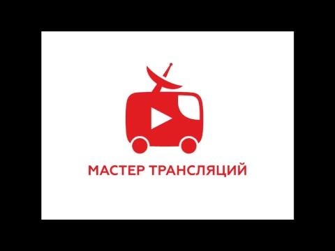 Чат Иркутска, Иркутский -