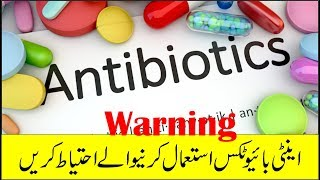 are antibiotics safe