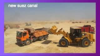 حفر قناة السويس الجديدة 20أغسطس 2014