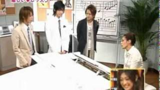 KAT-TUN(Kame) Vocal Lesson 2 カトゥーン 亀梨和也 田口淳之介 田中聖.