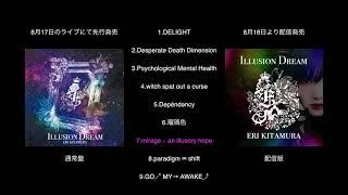 喜多村英梨 NEW ALBUM『ILLUSION DREAM』全曲視聴TRAILER 喜多村英梨 検索動画 8