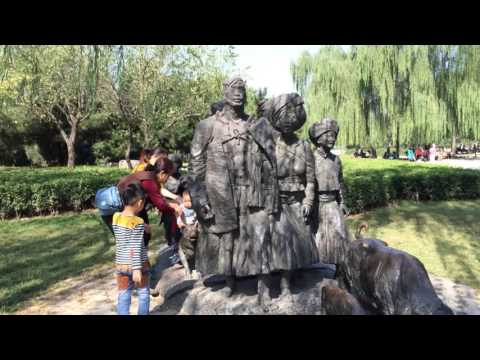Beijing International Sculpture Park - Beijing - China (2 last)