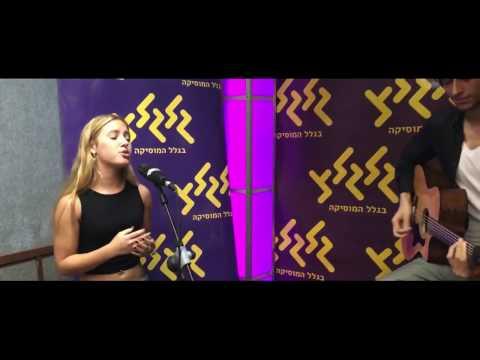 Talented Israeli singer Adi Bity with beautiful voice | Full Moon | Hebrew songs israel