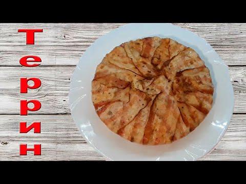 Мега крутая холодная закуска из куриного филе.Террин - изысканное Французское блюдо.