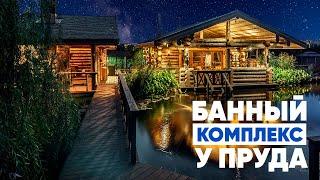 видео История новгородских бань