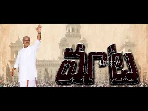 Maata Movie Motion Poster