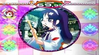 Furu Furu Park Game Sample - Wii