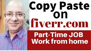 Good income Part time job | Work from home | Copy paste freelance work | fiverr.com |पार्ट टाइम जॉब