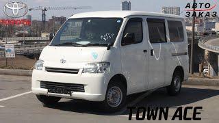 Toyota TOWN ACE/LITE ACE 2015год обзор и как их продают с пробегом 300т +