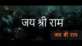 Jai Shri Ram, Mandir Wahi Banayenge Performance by Eminem Mp3