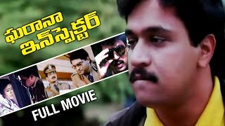 Gharana Inspector Telugu Full Movie | Arjun | Kavya | Thiagarajan | Kannada Movie Police Lockup