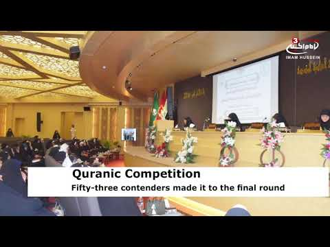 200 memorizers attend Quran Competition for women in Iraq