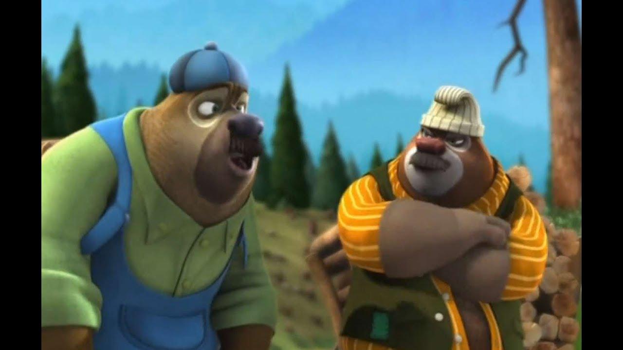 Мультфильм  Медведи-соседи  все серии подряд смотрите.