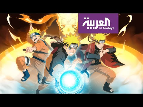 صباح العربية | الإنمي حاضر في موسم الرياض  - نشر قبل 3 ساعة