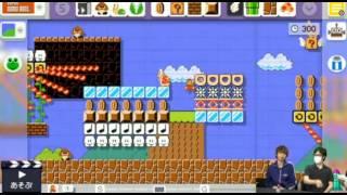 Wii U 真夏の三本勝負!キヨ& P-P