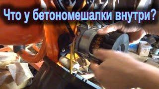 видео Как подключить однофазный электродвигатель на 220 Вольт- схемы, инструкции