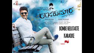 Bombe Helutaite KARAOKE Rajakumara Kannada Movie