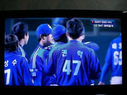 The Samsung Lions Win the 2012 Korean Series!