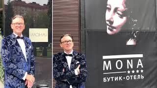 Свадьба в ближайшем подмосковье в отеле. Ведущий праздника Илья Анисимов Отель Мона