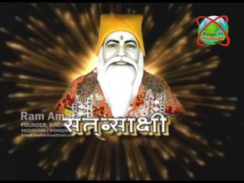 Satnam sakhi satsang 09. 01. 16 youtube.