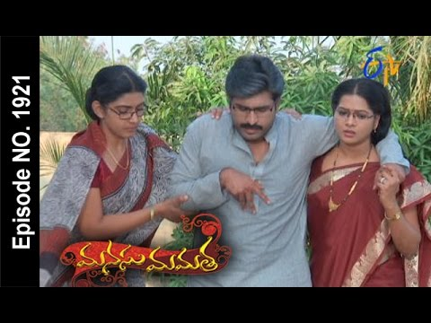 Manasu Mamata | 20th March 2017 | Full Episode No 1921 | ETV Telugu