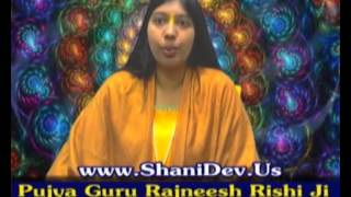 Powerful Shani Mantra by Param Pujya Guru Rajneesh Rishi Ji