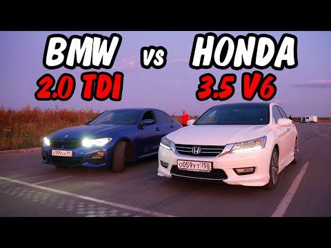 ЯПОНЕЦ или НЕМЕЦ? Honda Accord 3.5 vs BMW G20 320d Stage 1 vs BMW e34 540, ЯГУАР.