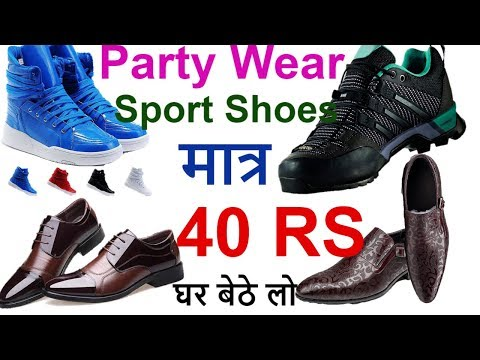 Wholesale shoes Cheap Rate with home delivery     only 40 Rs Very Low Price Heavy Discount cheapest