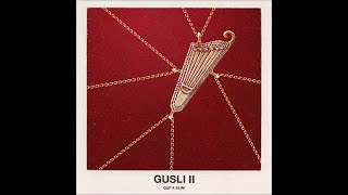 GUSLI (Guf & Slim) - 05. Ошибка (альбом «GUSLI II»)